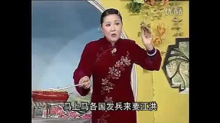 大鼓书--丑娘娘钟无艳01--06集,莫红梅演唱。
