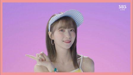OH MY GIRL - BUNGEE (Fall in Love) 190811 SBS 人气歌谣