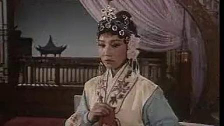 吉剧《燕青卖线》  电影版   领衔主演: 才志、刘丰、邬莉、王桂芬   (1979年)