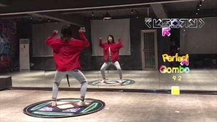 【跳舞机教程】UH-OH 喊拍分解 e舞成名跳舞机【杨杨教程】