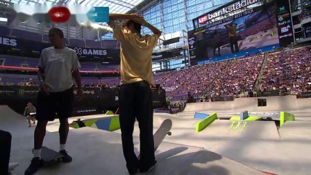 Skateboard X Games Minneapolis 2019 Aug- Best Trick Replay