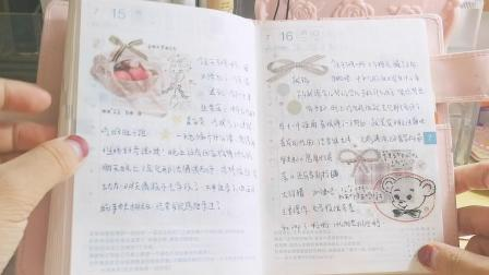手帐排版  ♥2019年7月hobo手帐翻翻看