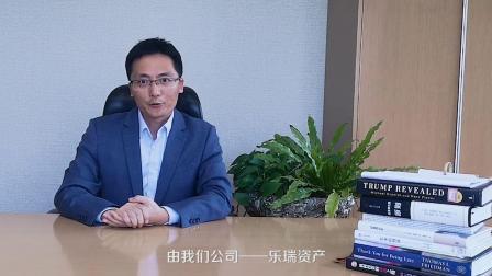 天弘基金《天弘严选》系列视频