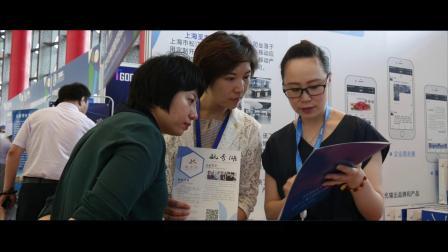 平台的力量!新时期中国中小商业企业协会再启航