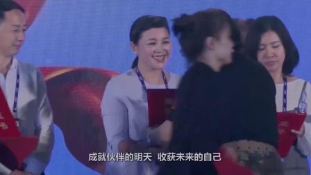 2019.6月暨创科宣传片