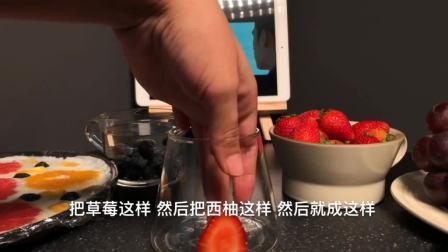 #vlog我的日常 非常简单好ci的水果酸奶冻,下班做上班吃。想不想做我同事!