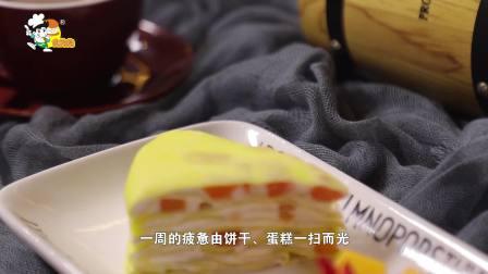 食为先:学做下午茶小蛋糕难不难?