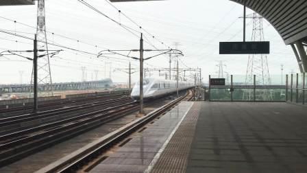 G634次(深圳北站—九江站)本务南昌动车段CRH380A统型重联高速通过庆盛站