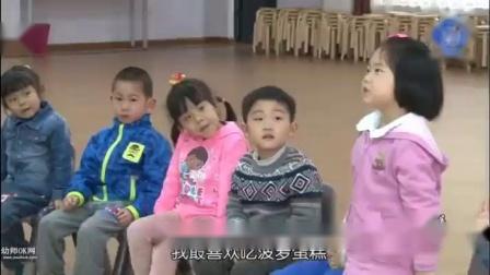 幼儿园小班语言《草莓蛋糕》优质公开课视频课件PPT教案 幼师OK,网