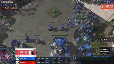 StarCraft II 8月16日2019世界全明星赛DAY2(3)Major(T) vs Reynor(Z) 2019