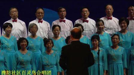 2019 上海市民文化节市民合唱大赛浦东新区复赛(下午场)