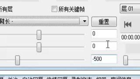 20.0925BT新版《风铃》-花开