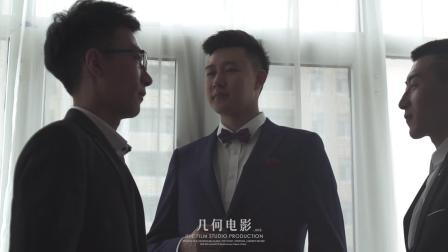 几何电影 | Yang and Meng 婚礼快剪