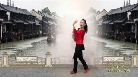 深圳布心舞蹈队 荷花-梦回雨巷