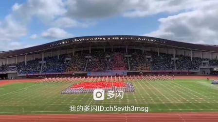 吉林省延边朝鲜族自治州第二十一届运动会!