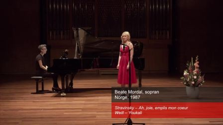 宋雅皇后国际声乐比赛首轮 第一天  2019年8月15日挪威