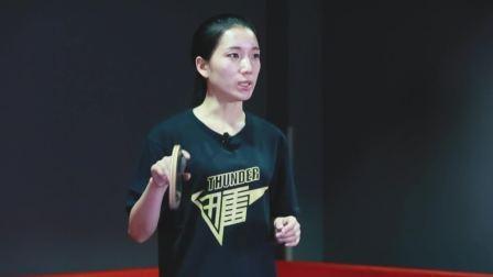 【乒乓找教练】269 直板选手应该怎么控制正手攻球?