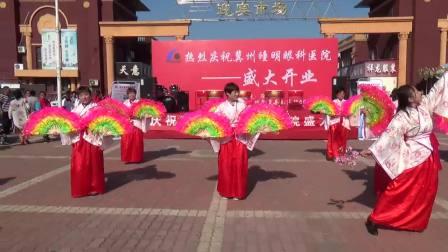 视频-热烈祝贺冀州瞳明眼科医院开业