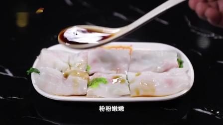 食为先:深圳哪里可以学做石磨肠粉?