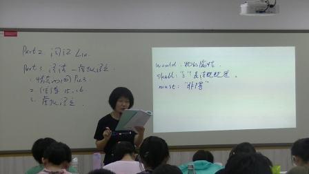 2019暑高三英语56小时破茧成蝶第9次课-傅薇