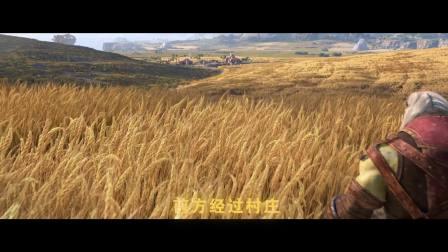 《魔兽世界》经典导航语音,8.27独家上线高德地图