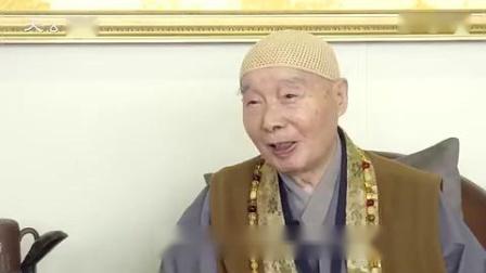 佛法的人文精神及对文明冲突的贡献—大公报专访凈空老法師
