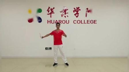 华柔柔力球【周伟龙】花式柔力球常用技术动作——前抛背接