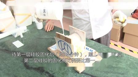 竹筒硅胶模具操作工艺