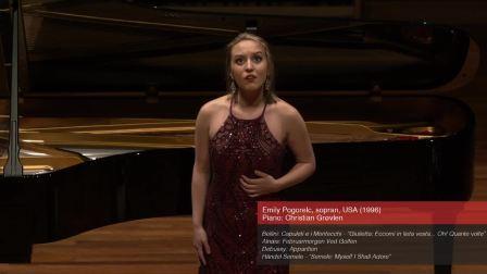宋雅皇后国际声乐比赛半决赛 2019年8月18日 - The Queen Sonja International Music Competition