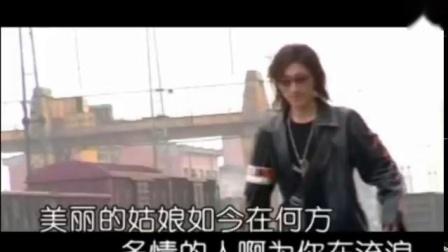 标清mv【清纯男声】一下子替代难沈品