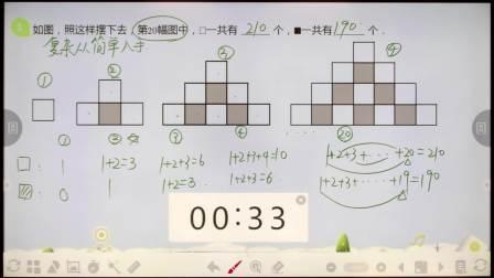 小学四年级数学暑假复习专题课第2讲
