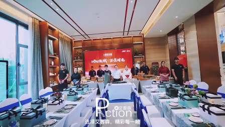 中粮锦云天城示范区开放2019