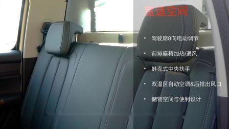 SUV般通过性,轿车般舒适,抢先体验全新江铃域虎9