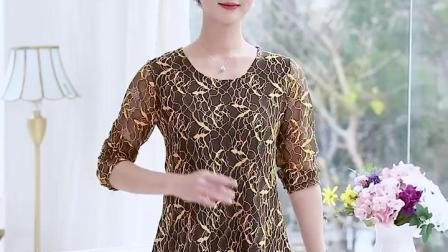 君晓天云中年妈妈春装新款蕾丝长袖内搭衣中老年中长版宽鬆纱网洋装上衣
