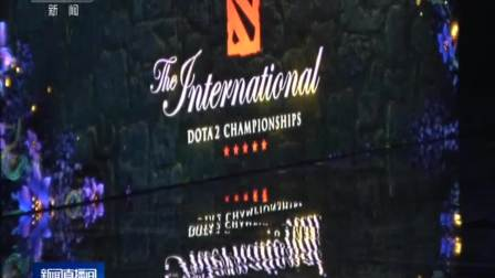 国际顶级赛事落户上海,中国电竞引领世界电竞发展潮流 临时资讯 201090822