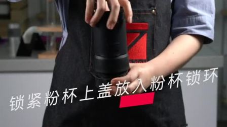 1Zpresso 便携手压咖啡机Y3.3 塑弹版