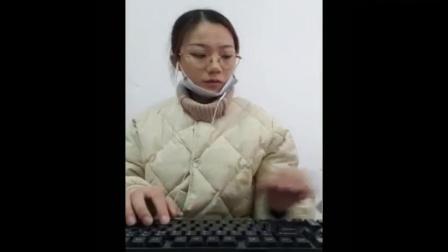 飞耀速录邯郸书记员速录培训班