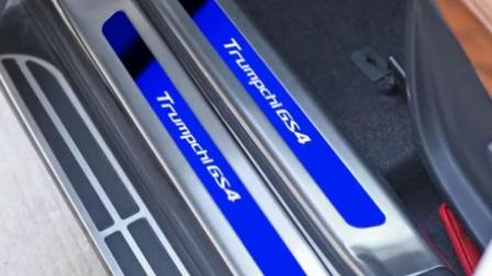 君晓天云东风风行2017款景逸新x5改装专用门槛条装饰配件汽车用品脚踏板