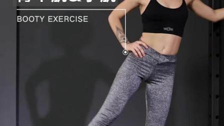君晓天云弹力带健身女提臀翘臀圈瘦腿虐臀练臀部训练神器运动健身器材家用