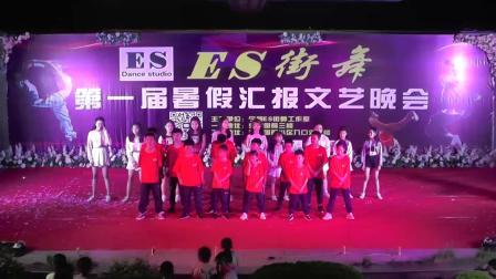 宁都县ES街舞2019年第一届暑假汇报文艺晚会