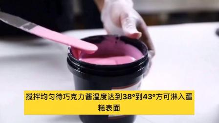 君晓天云禧来亿黑巧克力酱蛋糕淋面喷泉瀑布甜甜圈装饰1kg(代可可脂)