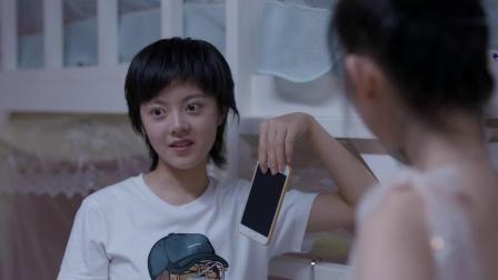 青春剧:女孩第一次化妆,撩起刘海露出精致五官,气质不输校花