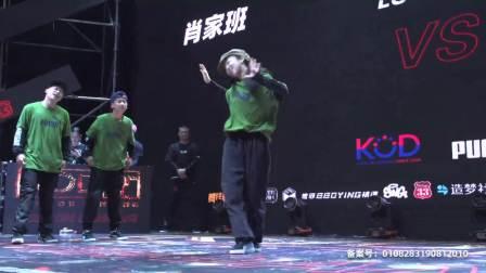 精彩不停歇!音乐响不停舞蹈跳不停,LOCKING选手创意动作引发阵阵尖叫 2019KOD街舞大赛 20190824