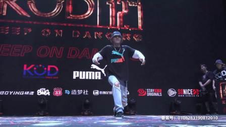 音乐响起瞬间点燃穆童POPPING之魂,舞蹈完美诠释创意,帅! 2019KOD街舞大赛 20190824