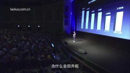 罗永浩 一个理想主义者的创业故事(二)_高清