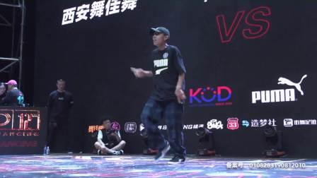 西安舞佳舞精彩对战NARTHEAST CREW,双方将POPPING精髓诠释得淋 2019KOD街舞大赛 20190824
