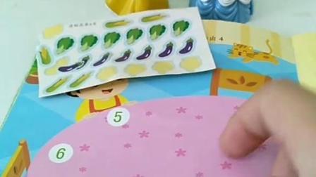 宝宝喜欢玩具:将这些蔬菜分类好