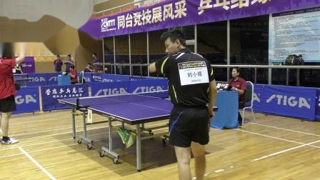 中青组小组赛 乒乓之益三队(李李子) vs 京城俱乐部(刘小晴) 第十五届斯帝卡