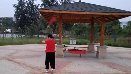 洛阳牡丹剑(牡丹之歌)演练着王爱玲