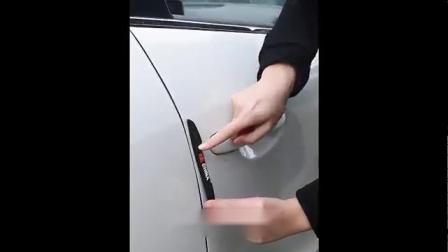 君晓天云福斯CC夏朗新款宝来捷达汽车门边防撞条贴车身亮条外观改装饰用品